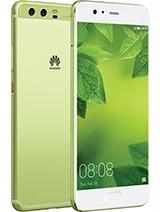Huawei P10 Plus (половен)